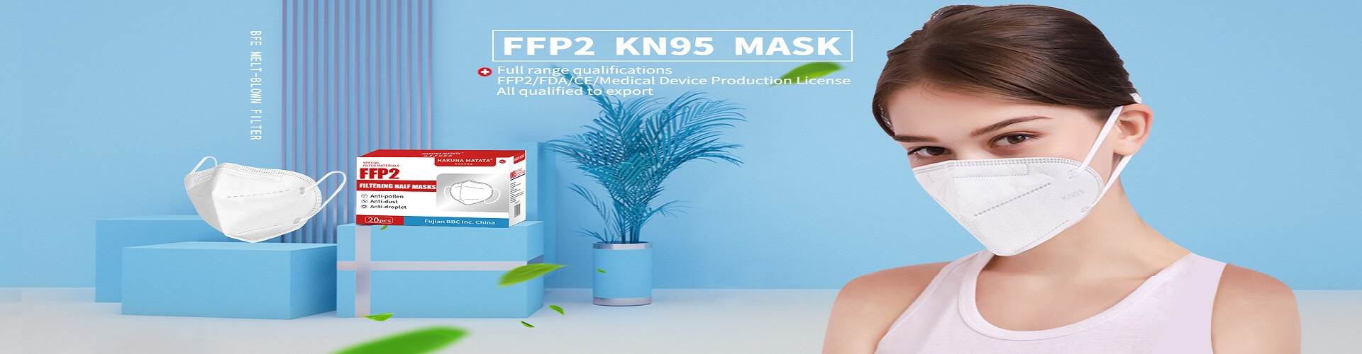 Anti-dust Disposable Mask